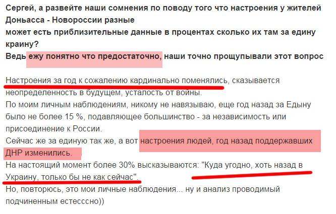 Террористы обстреляли из РПГ колонну ВСУ, ранены двое воинов, - МВД - Цензор.НЕТ 1927