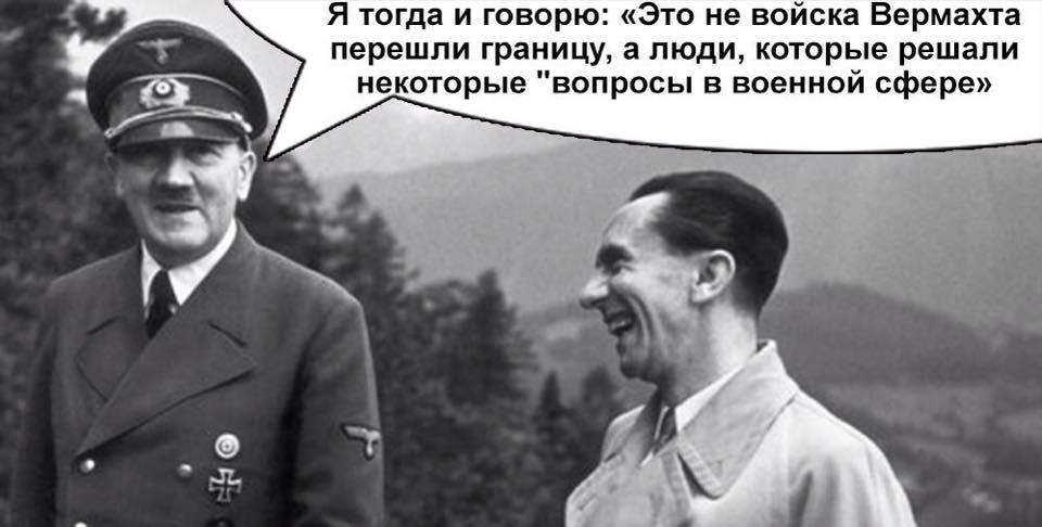 Для противодействия дезертирству российских военных в Дебальцево прибыло 70 нацгвардейцев РФ, - ГУР Минобороны - Цензор.НЕТ 5889