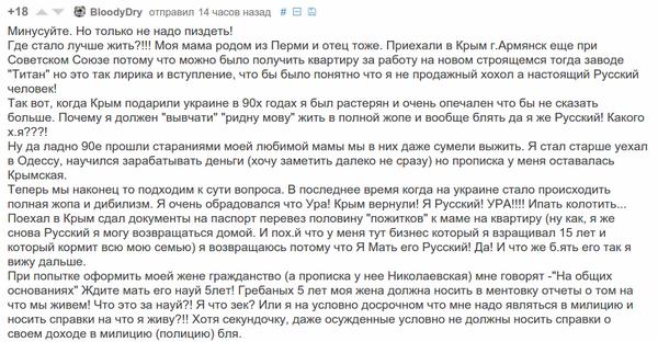 В оккупированном Россией Крыму поднимают тарифы на коммунальные услуги - Цензор.НЕТ 5533