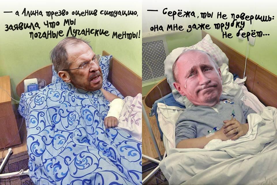 Керри и Лавров по телефону обсудили ситуацию в Украине - Цензор.НЕТ 7722