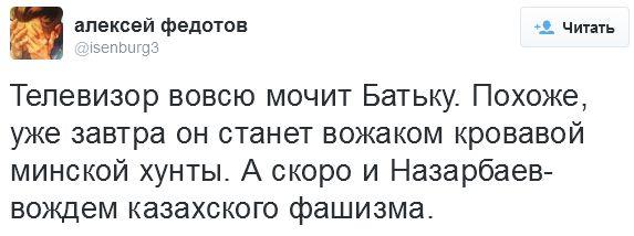 Новая военная доктрина позволяет напасть на любую страну, где живут россияне. Так Путин объяснит оккупацию Беларуси или Казахстана, - Немцов - Цензор.НЕТ 7977