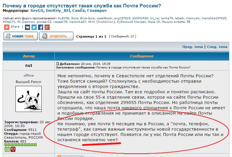 Крымские татары создадут информационную сеть для борьбы с российской пропагандой, - Джемилев - Цензор.НЕТ 9385