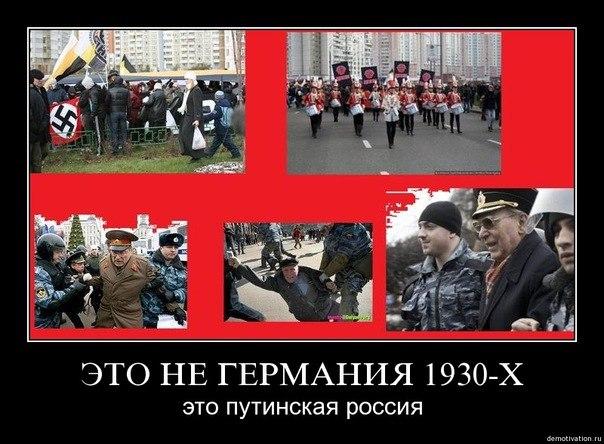 Кремль винит США в том, что Путину придется отмечать 9 мая в компании диктаторов, а не лидеров ЕС, - The Guardian - Цензор.НЕТ 9386