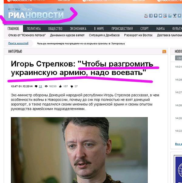 Российское ТВ - настоящая пытка. Уже лизнули: все полицаи - украинцы, - Макаревич - Цензор.НЕТ 2392