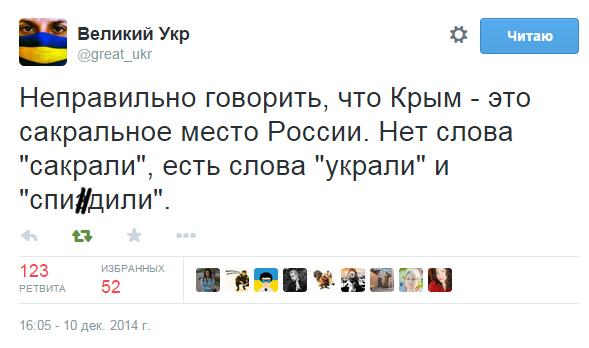 Россия пытается легитимизировать аннексию Крыма на выставке в Милане, - Кулеба - Цензор.НЕТ 7180