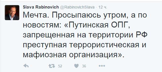 К Новому году Кремль разослал чиновникам сборник цитат Путина на 400 страницах - Цензор.НЕТ 3582