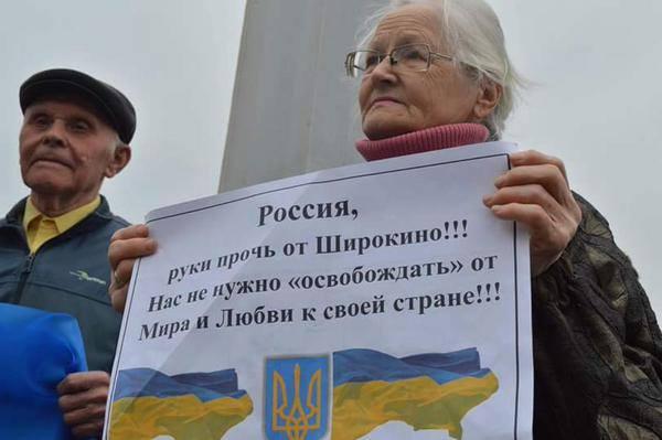 В Марьинке произошел бой. Террористы понесли потери, - пресс-центр АТО - Цензор.НЕТ 2249