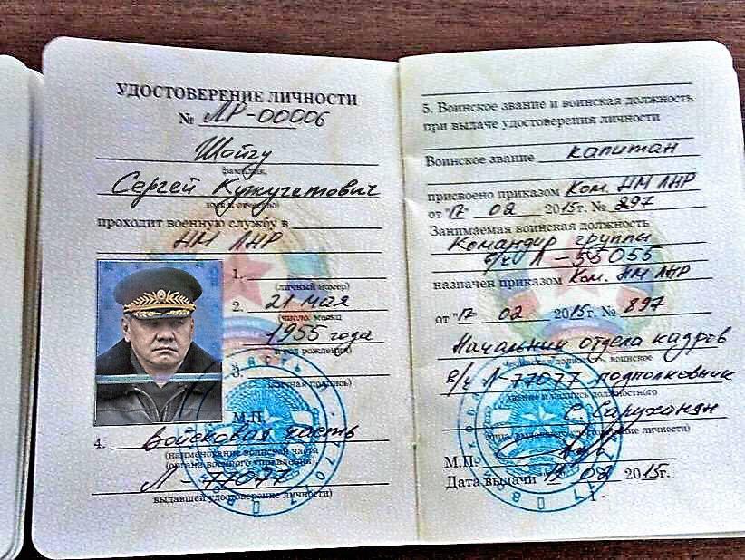 СБУ показала специальные патроны российских спецназовцев - Цензор.НЕТ 6236