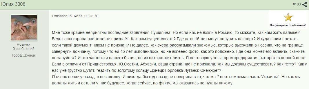 На Донбассе готовы 87% фортификаций, - Порошенко - Цензор.НЕТ 4579
