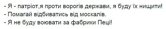 В Марьинке произошел бой. Террористы понесли потери, - пресс-центр АТО - Цензор.НЕТ 9164