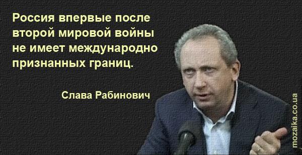 Украина должна будет оплатить внесение на карты новые названия городов, - Минтранс РФ - Цензор.НЕТ 4339