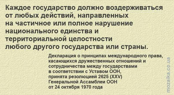 """Сегодня жители Краматорска выйдут на """"Марш мирных людей"""" - Цензор.НЕТ 2296"""