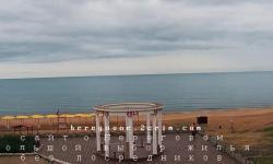 Береговое. Пляж