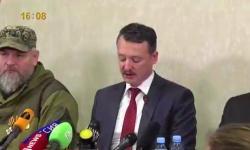 Гиркин на пресс-конференции