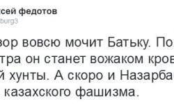 Кровавая хунта и фашисты