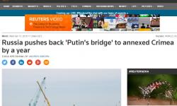 Свидетелям керченского моста