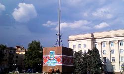 Херсон, площа Свободи, травень 2014