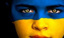 Україна - країна, що змінюється