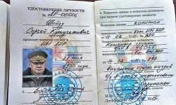удостоверение добровольца ЛНР