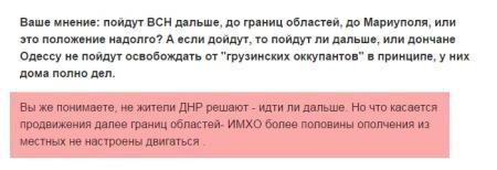 Решают не жители ДНР