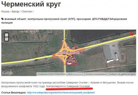 Черменский круг
