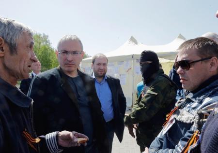 Ходорковский в Донецке
