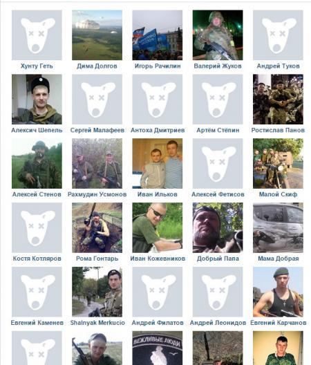 Собачки в закладках Вконтакте