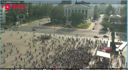 Митинг сепаратистов в Донецке 6 июля