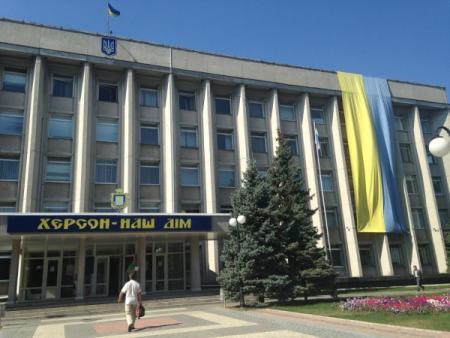 Херсон - це Україна! Звісно.