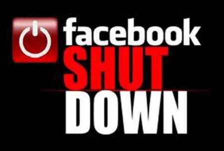 Выключи Фейсбук! и ВКонтакте тоже
