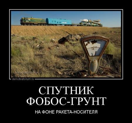 Страшное оружие Путина
