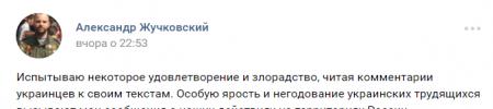 Цель войны на Донбассе