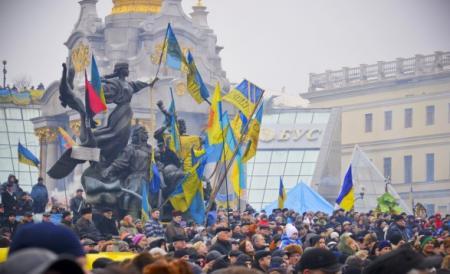 Украина, свобода
