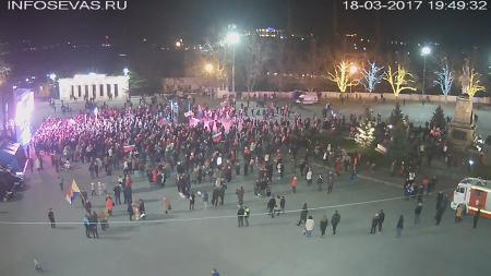 Севастополь. Концерт 18 марта 2017 г.