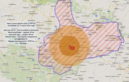 Схема на карте
