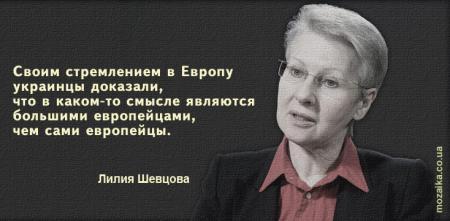 Украинцы - европейцы!