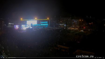 Симферополь. Концерт 18 марта 2017 г.