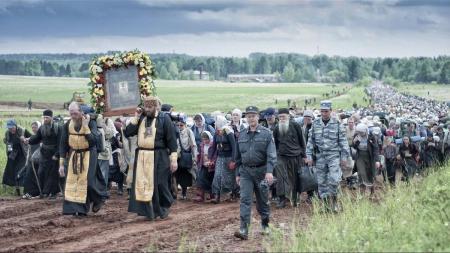 Великорецкий крестный ход. 2015 г.