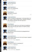 Обсуждение Сбили два самолета