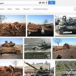 Что знает Гугл о танке Т-72БМ в Украине