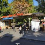 Остановка в Херсоне до Евромайдана и декоммунизации